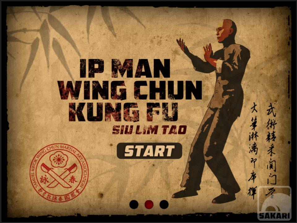 wing-chun-app-start-screen